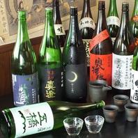 【日本酒・地酒】美味しいお料理には美味しいお酒が必須