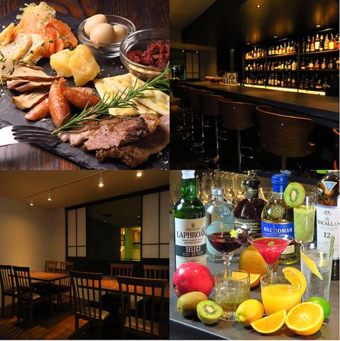 BAR&DINING KAZEMACHI