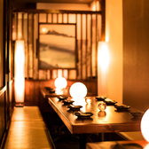 12名様までOKの掘り炬燵付き個室!寛ぎの空間を提供させていただきます。合コン・女子会などに◎お安くお得な飲み放題,食べ放題コースもご用意しております。!新宿で個室居酒屋をお探しなら当店へ!