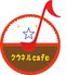 クウネルCafeのロゴ