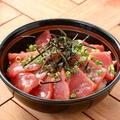料理メニュー写真マグロの漬け丼