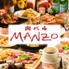 肉バル MANZO マンゾのロゴ