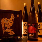 日本酒と地鶏の和バル 八鶴 Hakkaku 新橋店のおすすめ料理3
