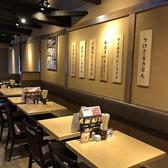 カレーうどん千吉 伏見店の雰囲気3