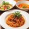 パスタランチセット   Pasta Lunch lunch set meal