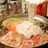 まんてんふぁ~むのおすすめ料理3