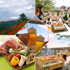 高尾山展望レストランの写真