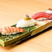 片町小料理 翔のおすすめ料理2