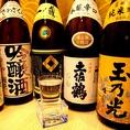 個室居酒屋 楽蔵うたげ 天王寺アポロビル店のドリンクメニューはこだわりの日本酒をはじめ、様々な種類を揃えたビールや焼酎、若い人・女性に人気のハイボールやサワーにカクテル、お酒以外にはソフトドリンクなど、豊富に取り揃えております。自慢の和食料理と一緒に、是非お好みのドリンクをお楽しみください。