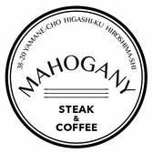 マホガニー MAHOGANY 広島 ごはん,レストラン,居酒屋,グルメスポットのグルメ