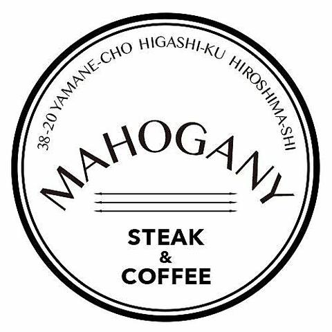 MAHOGANY - Mahogany STEAK&COFFEE image