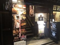 郷土料理と地酒 フジヤマノボルの写真