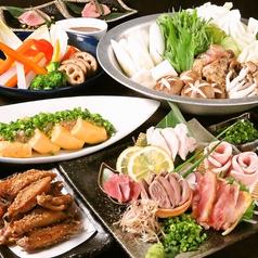 はし田屋 札幌のおすすめ料理1