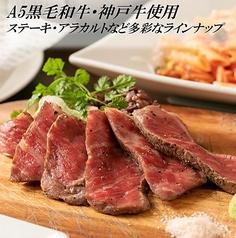肉バル×イタリアン COLOREのおすすめ料理1