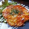 ポテトのカリカリチーズ焼き:380円