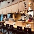 【きばらし】カウンター6席、テーブル席22席。水槽から取り出した新鮮な活イカとレタしゃぶを召し上がれ!