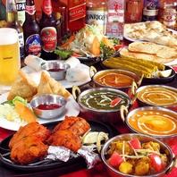 本格的なアジア料理をお楽しみください♪