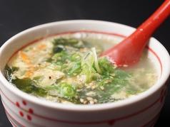 ワカ玉スープ