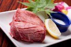 牛たんささ川 北千住西口店のおすすめ料理1