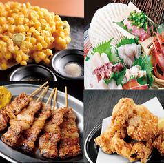 小樽食堂 浜松丸塚店の写真