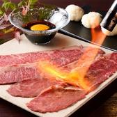 個室くずし肉割烹 轟 TODOROKI 刈谷店のおすすめ料理2