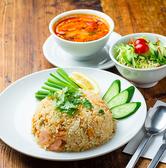 タイ料理 渋谷 ガパオ食堂のおすすめ料理2