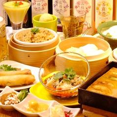 中国料理 京蘭 練馬駅店のおすすめ料理1