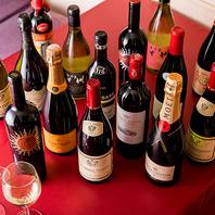 大型ワインセラー完備!バースデーワイン取り揃えてます