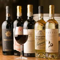 常時25種以上のイタリアンワインをご用意♪
