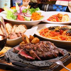 日吉東急 テルメ TERMEのおすすめ料理1