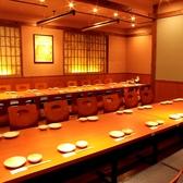 はなの舞 下赤塚店のおすすめ料理2