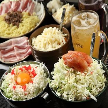お好み専科 東海大学駅前店のおすすめ料理1