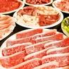 焼肉べこ六 武蔵村山店のおすすめポイント1