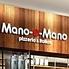 マーノ エ マーノ Mano e Mano マークイズみなとみらい店のロゴ