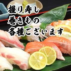 海鮮居酒屋 侍 北野坂店のおすすめ料理1