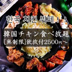 カフェ レストランテ ソラのおすすめ料理1