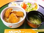 志多美屋のおすすめ料理2