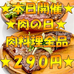 Cayenne Cafe カイエンカフェ 新宿店のいまお得クーポン