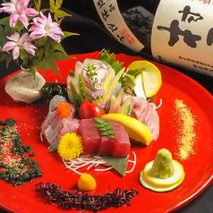 キッチン山元のおすすめ料理1