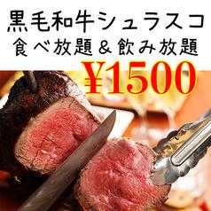 春夏秋冬 新宿店のおすすめ料理1