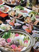 日吉○のおすすめ料理2