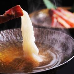 かに料理 然 新宿本店のおすすめ料理1