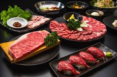 王様の焼肉 くろぬま 山形篭田店のおすすめ料理2
