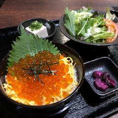 博多もつ鍋 いっぱち 新大阪店のおすすめランチ3