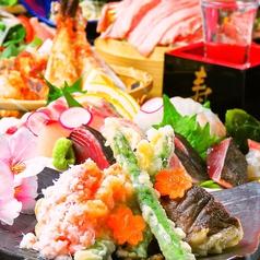 和食居酒屋 旬彩 ながや 長崎のコース写真