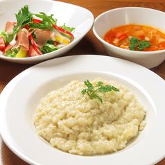 リゾットランチセット   Risotto lunch set meal