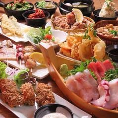 大衆食堂 むらやま屋のおすすめ料理1