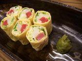 遊旬 きん安のおすすめ料理2