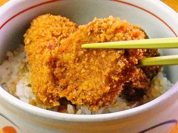 志多美屋のおすすめ料理1