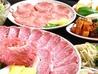 肉の町のおすすめポイント3